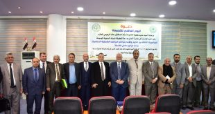 University of Kufa/ Faculty of Arts holds a scientific symposium for Philosophy International Day