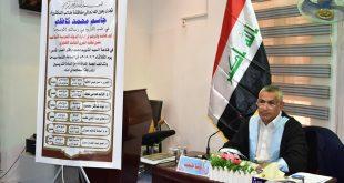 اطروحة دكتوراه في كلية الآداب تناقش دور الدهاقنة في ادارة الدولة العربية الاسلامية