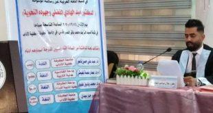 A master's thesis in the College of Arts examines Abd al-Hadi al-Fadhli's efforts in grammar