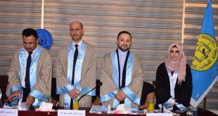 PhD dissertation in College of Arts Studies Spatial Development in Al-Haidariya District
