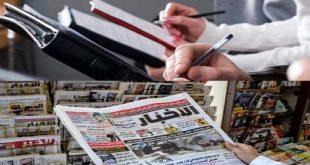 Media Framing of News in International Press Scrutinized in College of Arts
