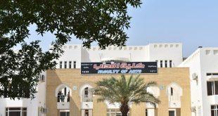 كلية الآداب تنظم حلقة نقاشية عن تاريخ اللغة العربية