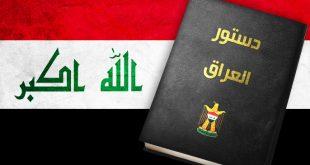 كلية الآداب تنظم حلقة نقاشية عن الدستور الملكي العراقي