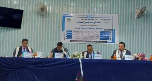 Professor from College of Arts Chairs Master's Thesis Examination on Urban Growth in Al-Haidariya Sub-district