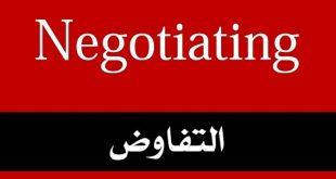 كلية الآداب تنظم محاضرة علمية عن آليات التفاوض الدولي